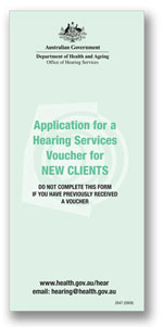 voucher-application